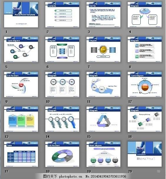 ppt素材 会议 科技 商务 手 商务 科技 会议 手 ppt素材 商务ppt模板图片