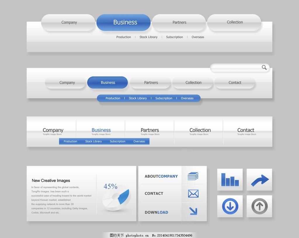 网站导航栏设计 网页菜单 网站菜单 国外精品导航栏 标签 元素