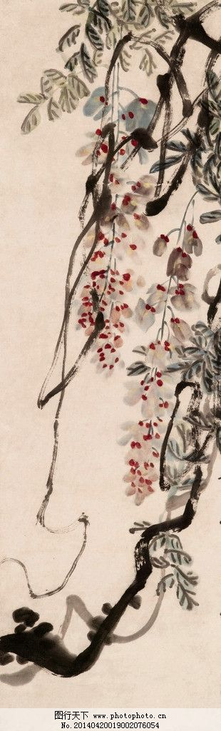 紫藤 国画 齐白石 藤蔓 紫藤花 吉祥花 花卉 绘画书法 文化艺术