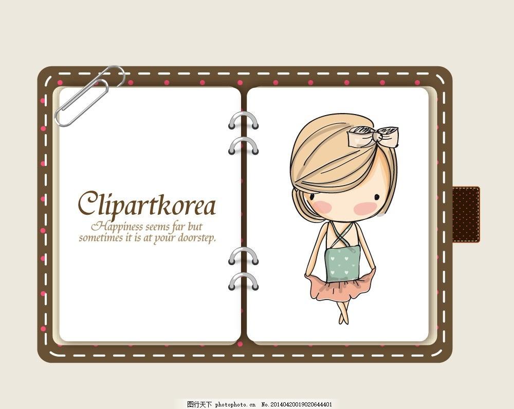 手绘小女孩 本子 笔记本 手绘本 人物插画 手绘生活 女孩生活 插画