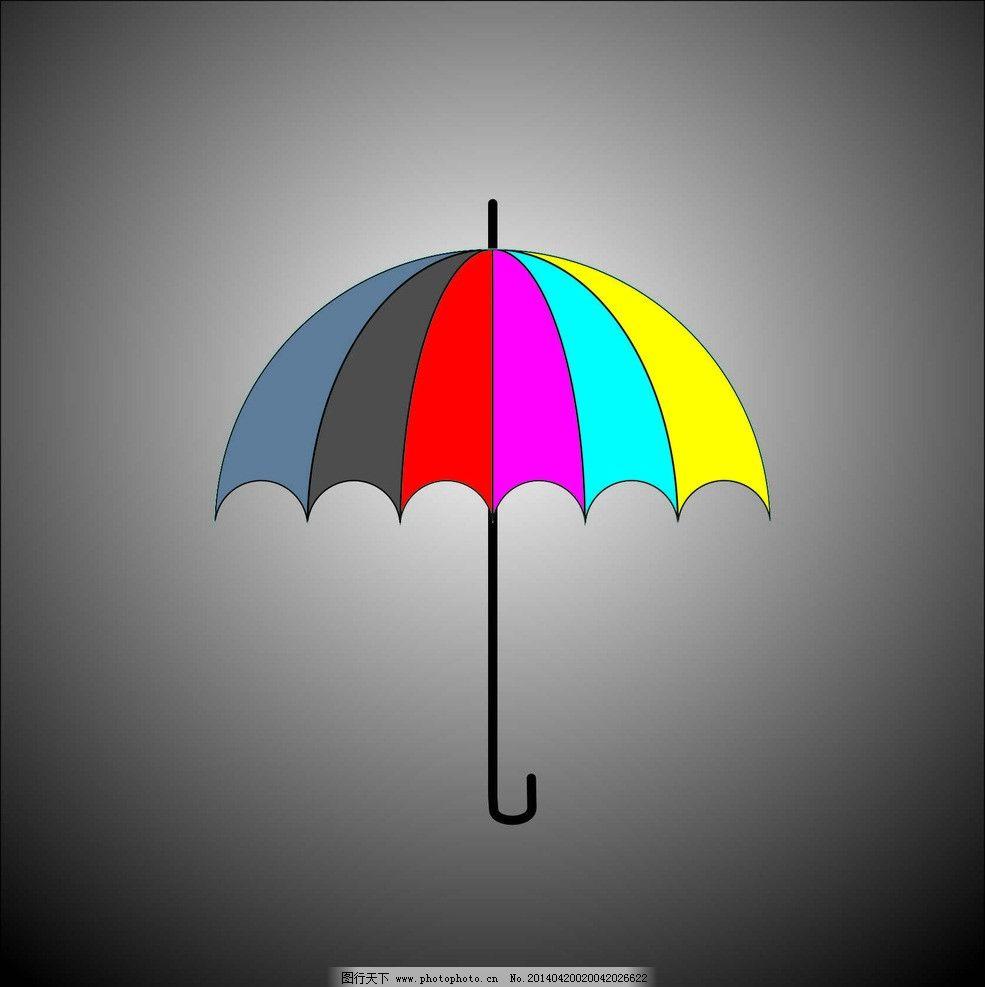矢量雨伞 小伞 卡通伞 手绘伞 小图标 标识标志图标