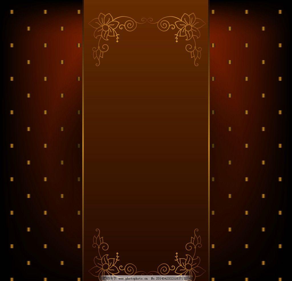 花纹 花边 古典花纹 欧式花边 装饰花纹 传统花纹 欧式花纹 古典花边图片