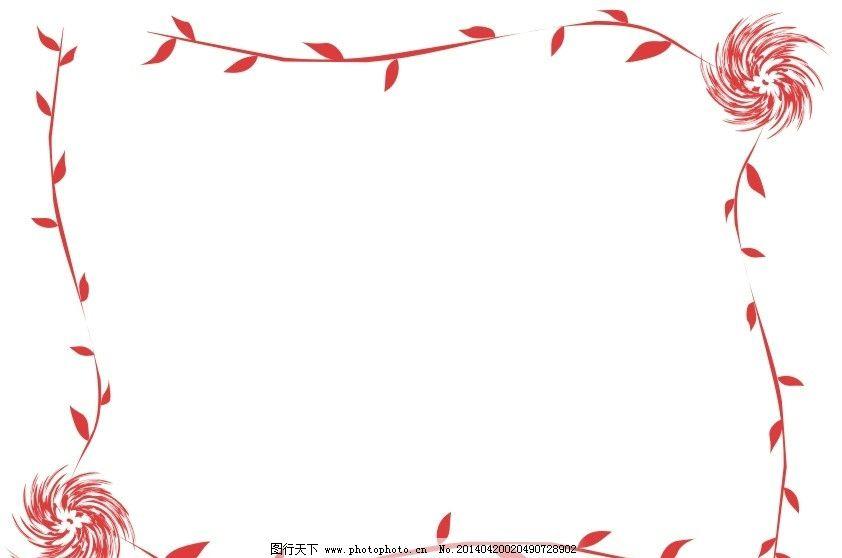 ppt 背景 背景图片 边框 模板 设计 相框 842_558