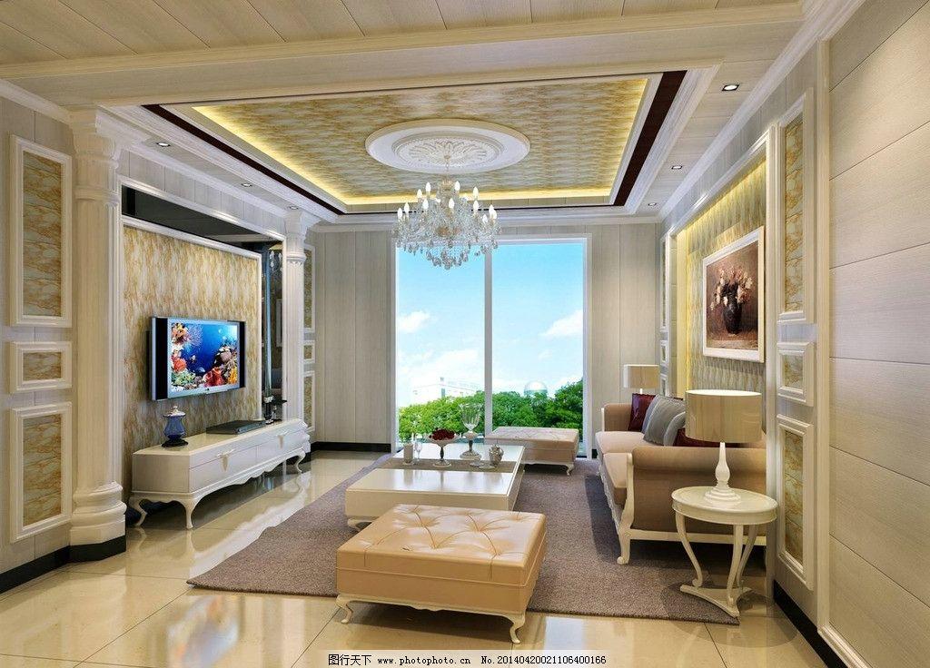 设计 客厅简欧