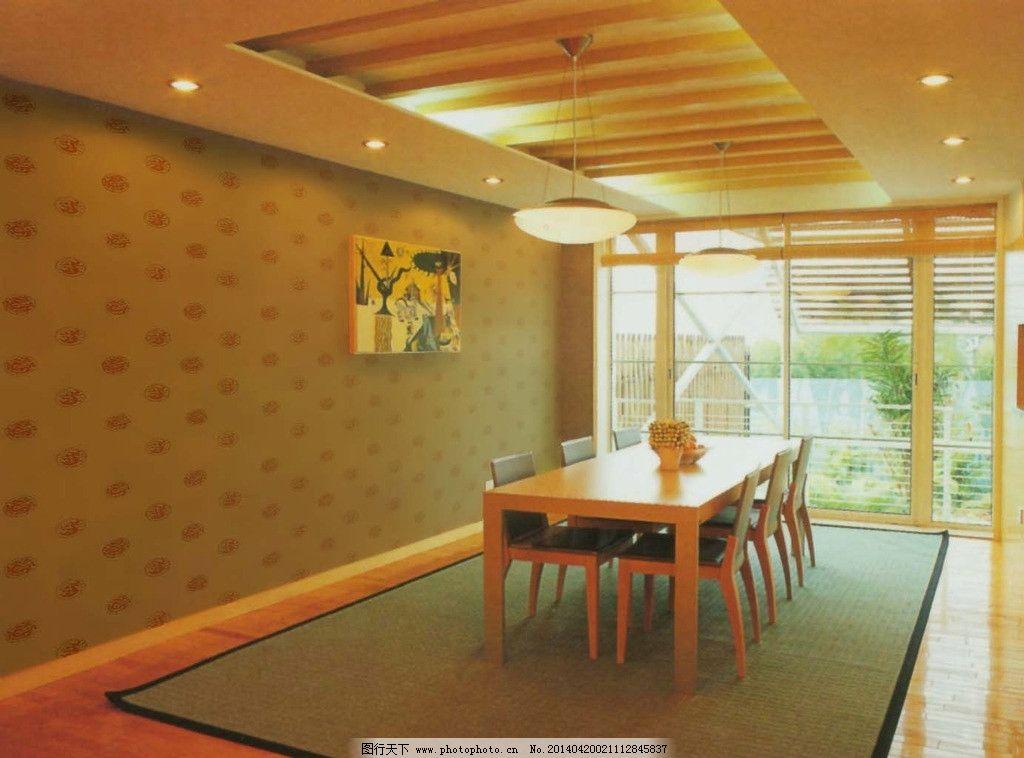 餐厅 吊顶 背景墙 墙纸墙布 硅藻泥 现代 暖色系 3d设计 设计 300dpi