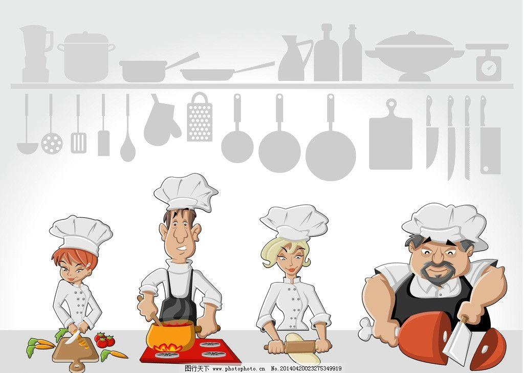 服务员 西餐厅 卡通厨师 菜单 手绘 餐饮 矢量素材 eps 职业人物 矢量