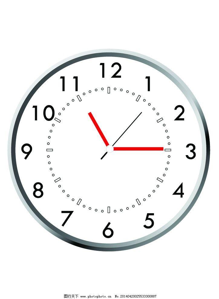 时钟闹钟 刻度 倒时计 时间 钟表 矢量素材