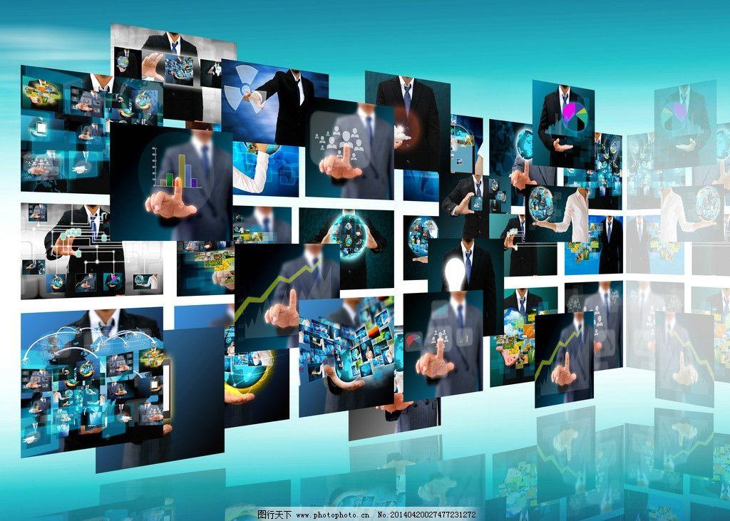 未来科技 商务科技 商务设计 商务创新 商业创新 商务创意 商业创意图片