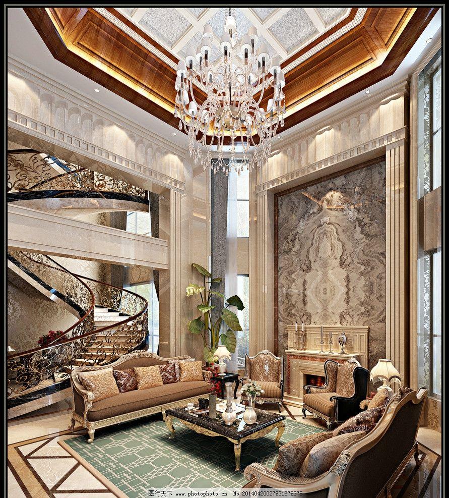 大厅效果图 跃层 中欧式 旋转楼梯图片