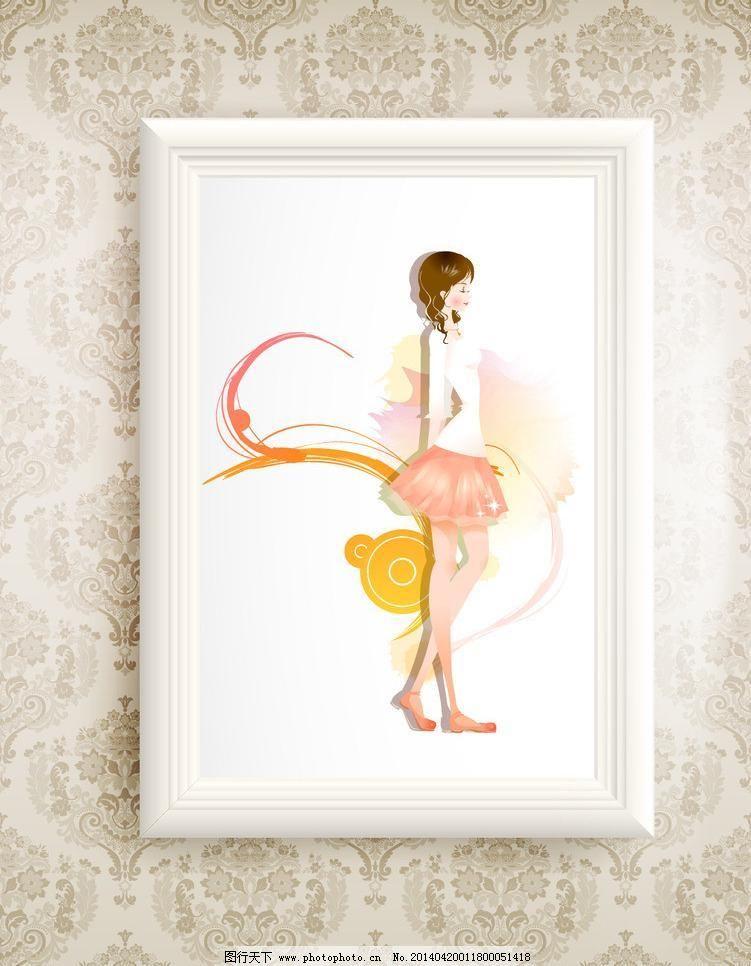 女孩插画 个性插画 画框 矢量画框 绘画 矢量绘画 鼠绘 矢量鼠绘 手绘