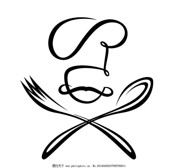 餐饮饭店厨师大厨 厨师帽 西餐厨师 卡通人物 广告设计 宣传设计