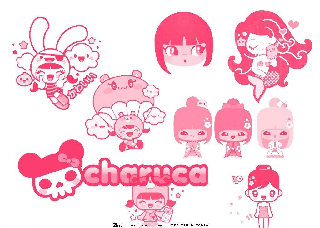 卡通人物 粉色 人物 女生