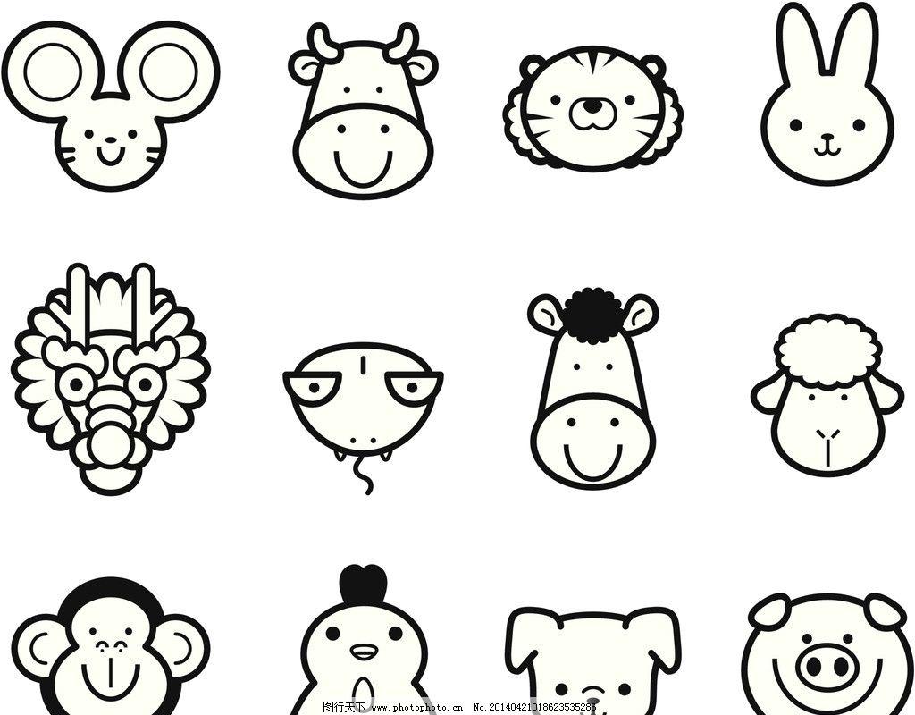 十二生肖卡通简笔画