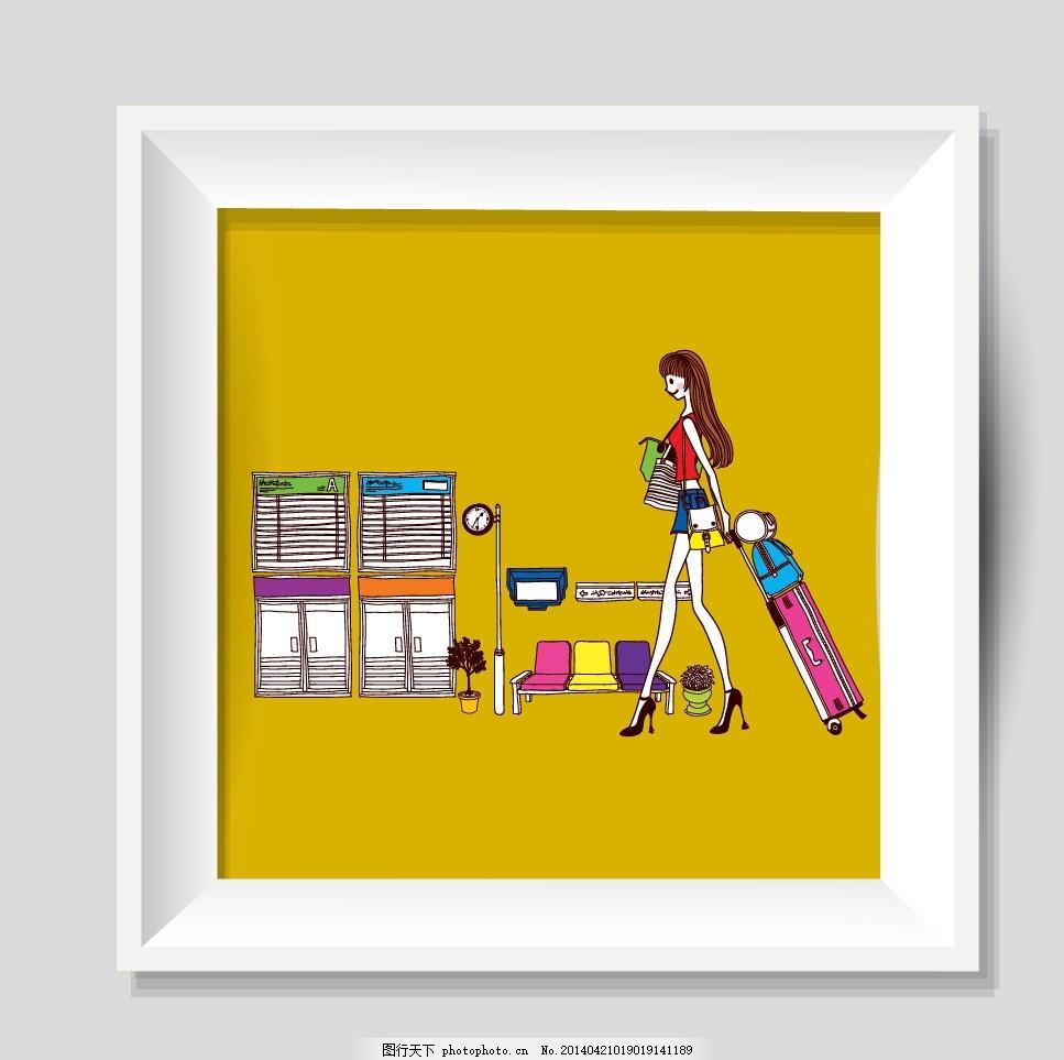 人物插画 单身贵族 手绘生活 女孩生活 插画 可爱插画 可爱 小女生 单