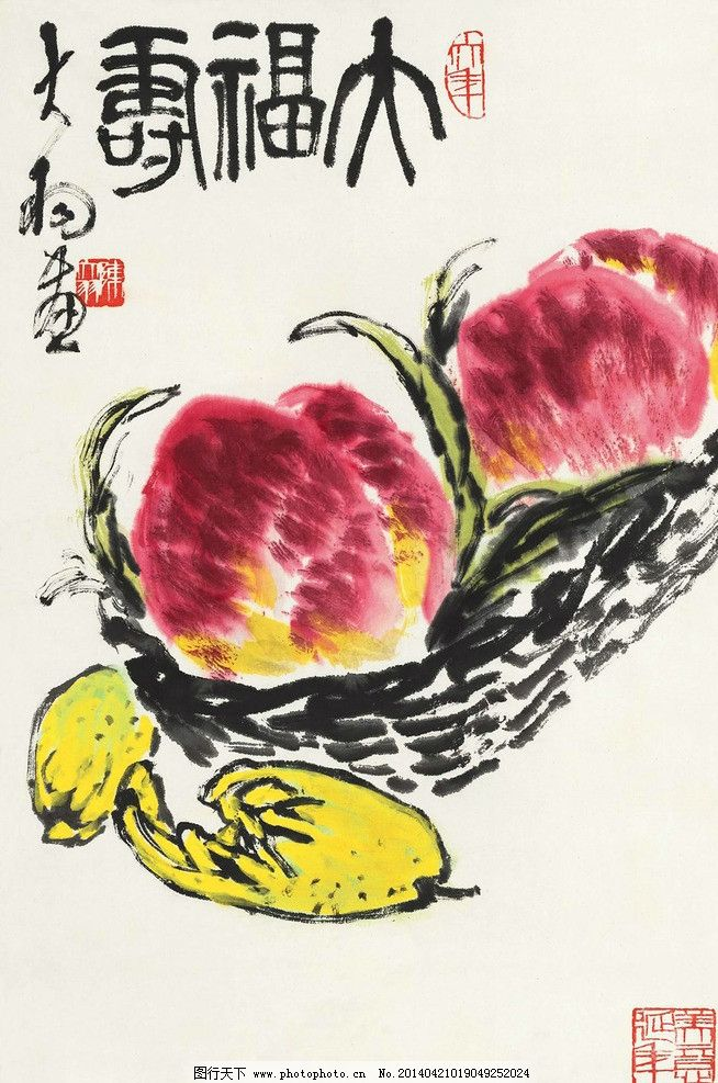 大福寿 国画 陈大羽 福寿 佛手 桃子 寿桃 吉祥 绘画书法 文化艺术