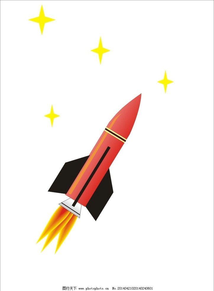 火箭简笔画线描步骤