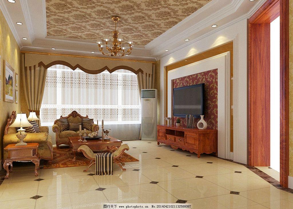 欧式 简欧 沙发 窗户 窗帘 3d设计 设计 72dpi jpg