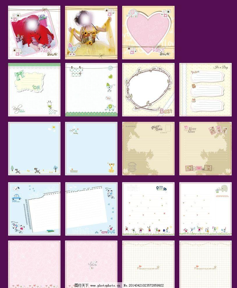 笔记本 韩版卡通笔记本 卡通贴纸矢量素材 卡通贴纸模板下载 可爱小图片