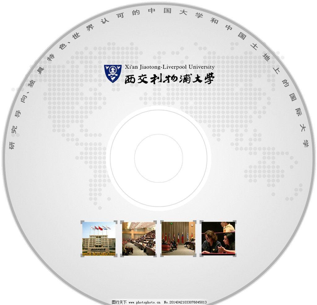 科技建材光盘模板