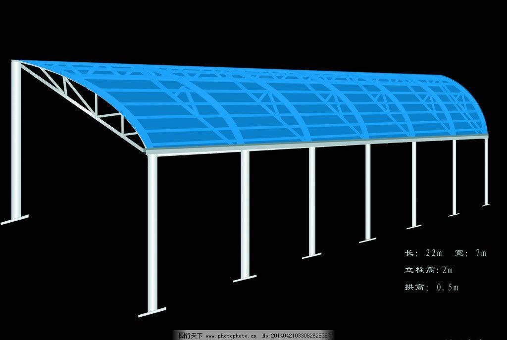 雨棚 蓝色 不锈钢 创远 支架 psd分层素材 源文件 300dpi psd