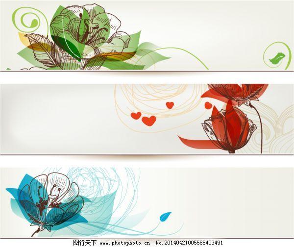 手绘花卉横幅设计矢量素材_其他_矢量图_图行天下图库