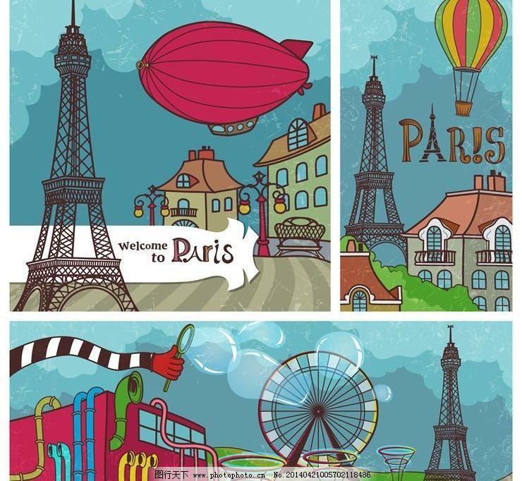 巴黎 巴黎铁塔 背景设计