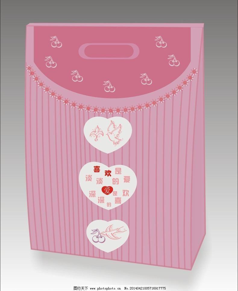 包装 包装设计 购物纸袋 纸袋 790_966