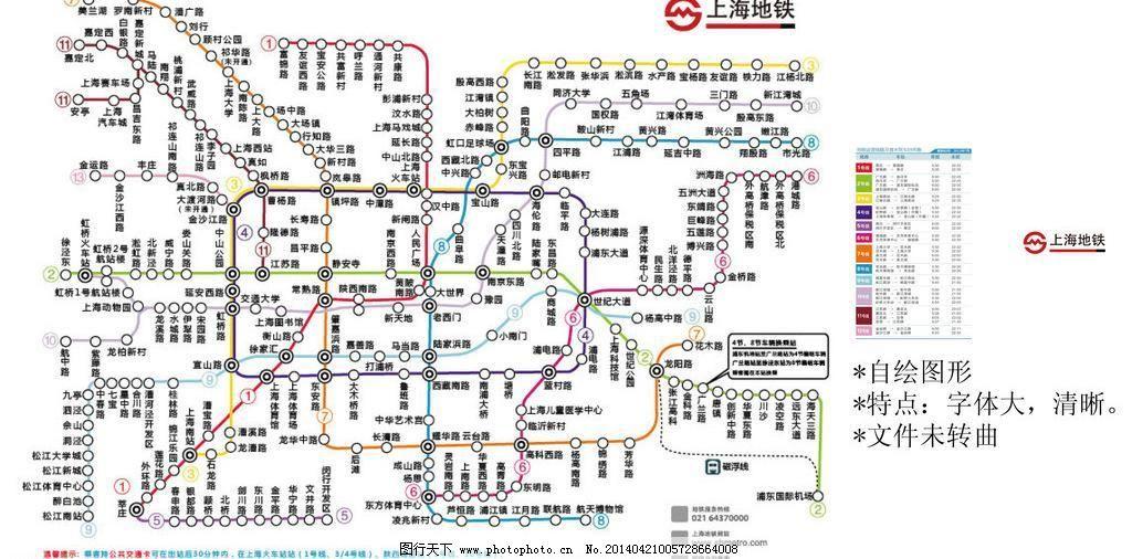 上海地铁路线图图片