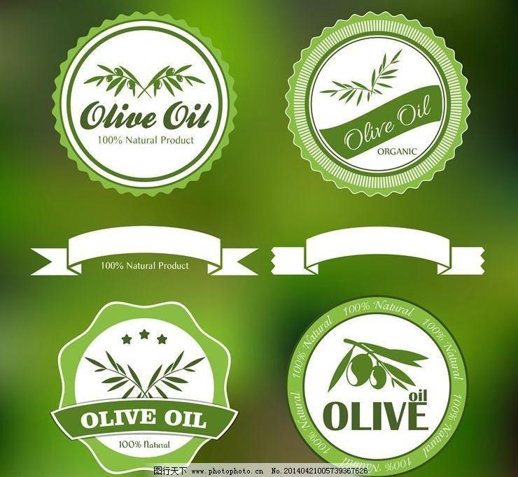 eps 背景设计 背景素材 背景图案 抽象背景 抽象设计 橄榄 橄榄叶