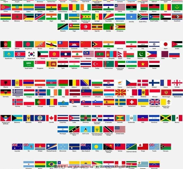 eps 德国国旗 法国国旗 国家国旗 韩国国旗 加拿大国旗 美国国旗 日本图片