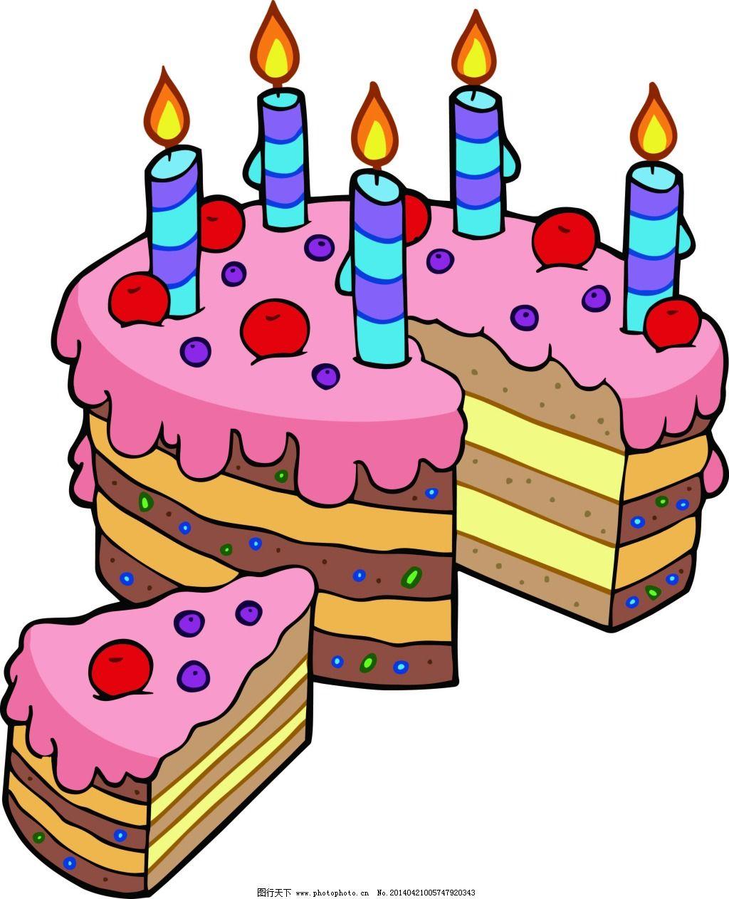 动漫蛋糕手绘图片