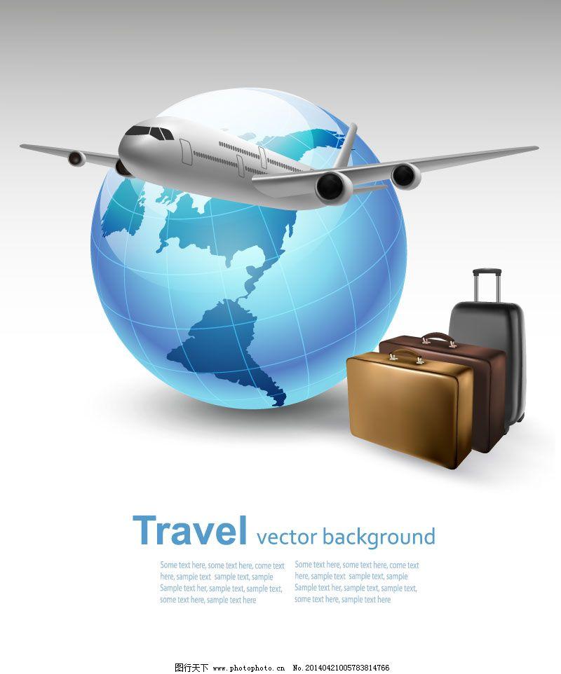 旅行背景免费下载 地球 飞机 旅行背景素材 旅行箱 商务 行李 商务