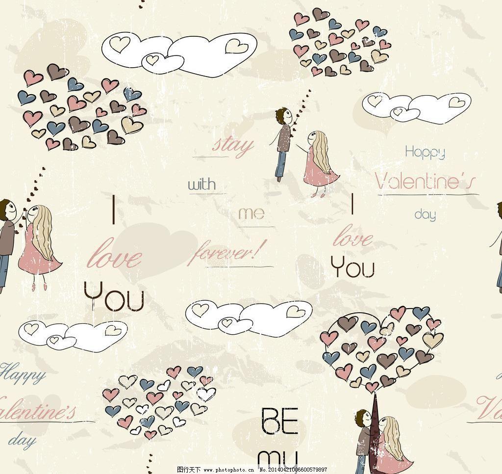手绘爱情图案简单
