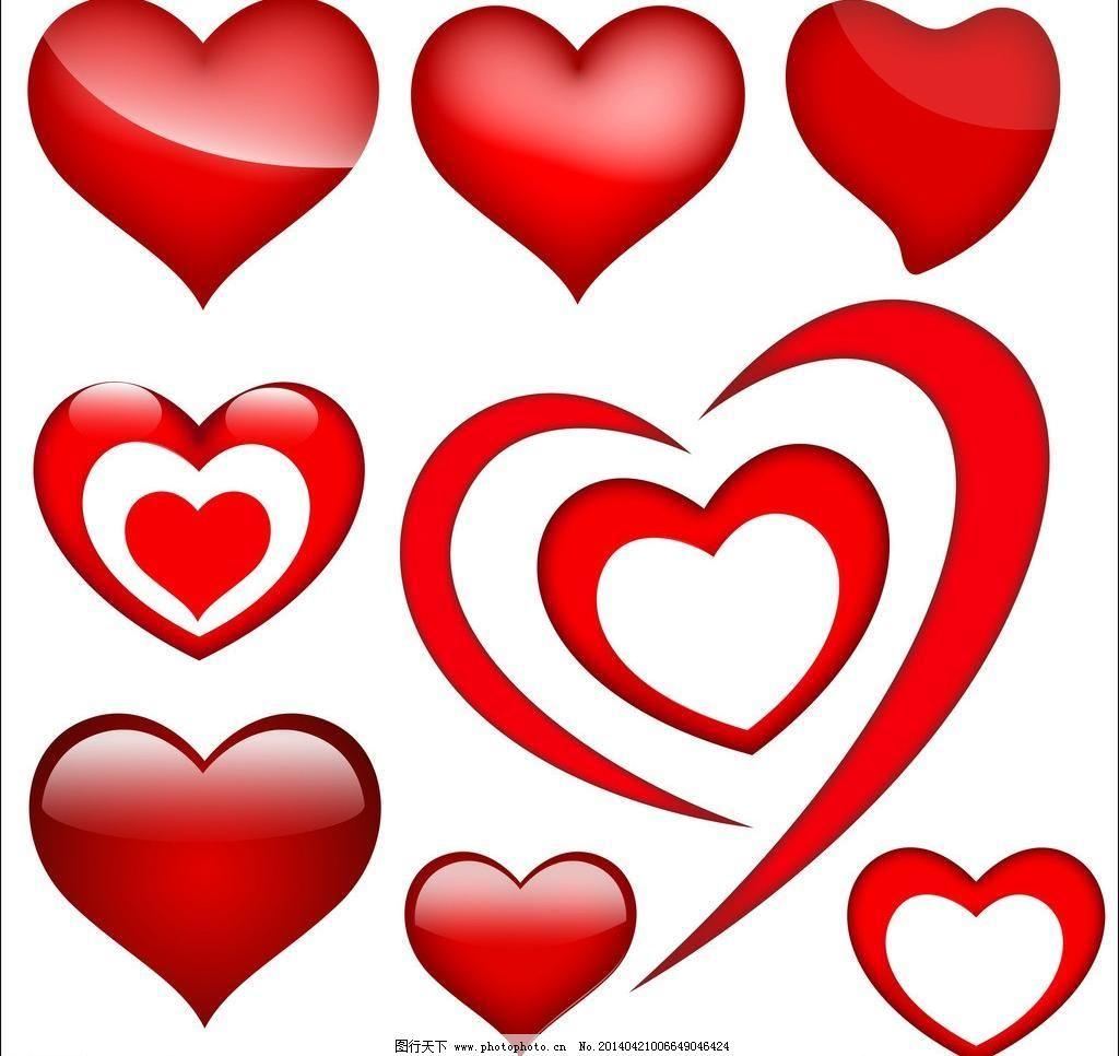 eps love 爱 爱情 爱心 爱意 贺卡 红桃心 红心 婚礼 情人节矢量素材