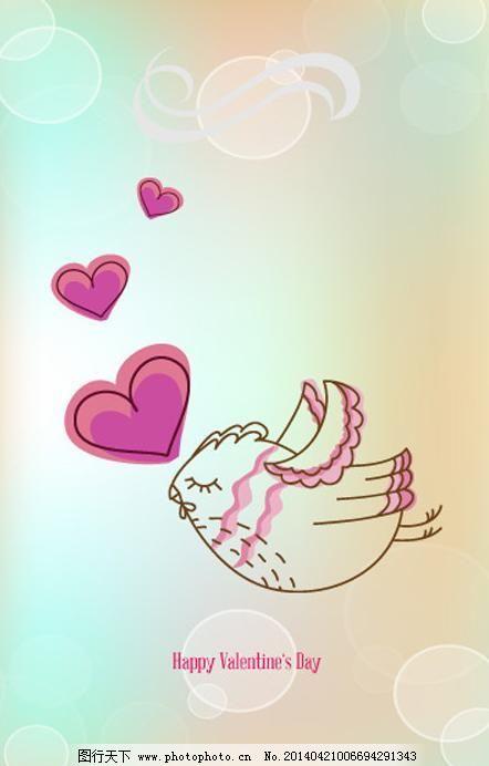 节背景 情人节 手绘 红桃心 求爱 爱 love 礼物 礼品 贺卡 七夕 爱情