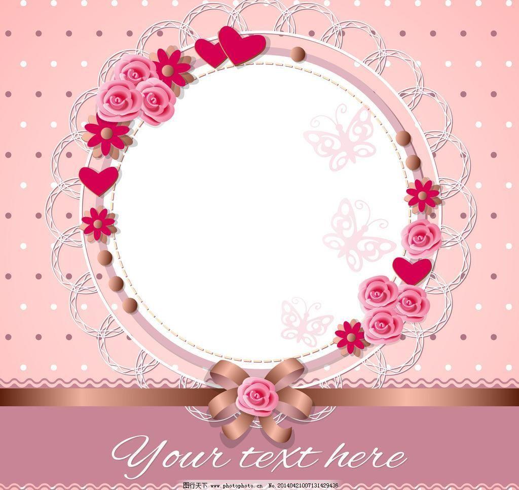 心 情人节背景素材 情人节海报背景 情人节卡片贺卡背景 心形 桃心图片