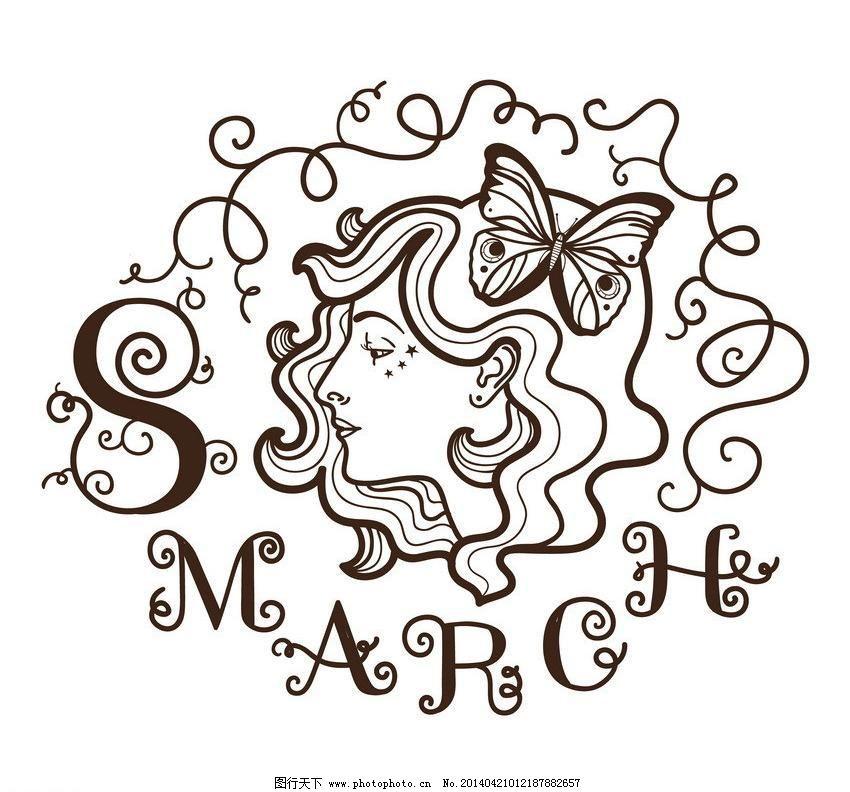 38妇女节 妇女节 花朵 美女头像 女人头像 花环 38 卡通 可爱 手绘