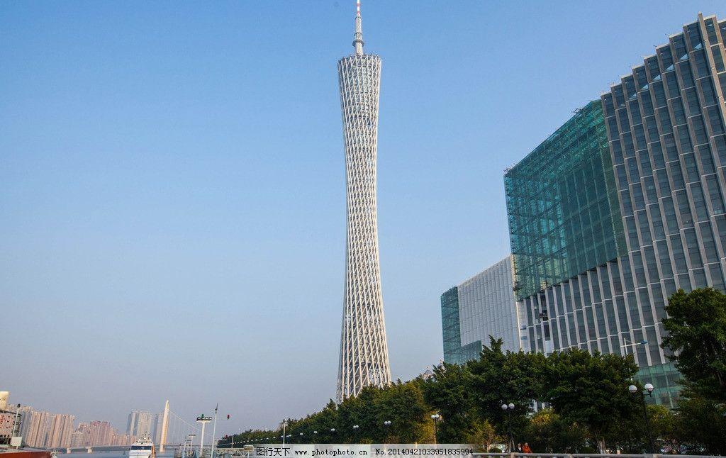 广州塔 广州 广州新电视塔