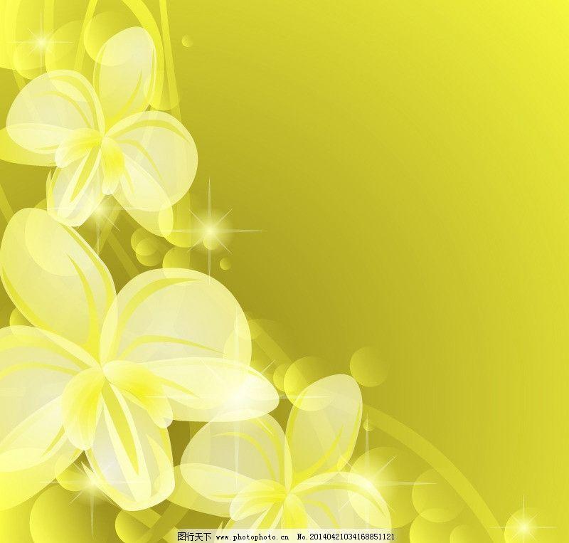 梦幻花卉图片,手绘 时尚 色彩 彩色 动感光影 背景-图