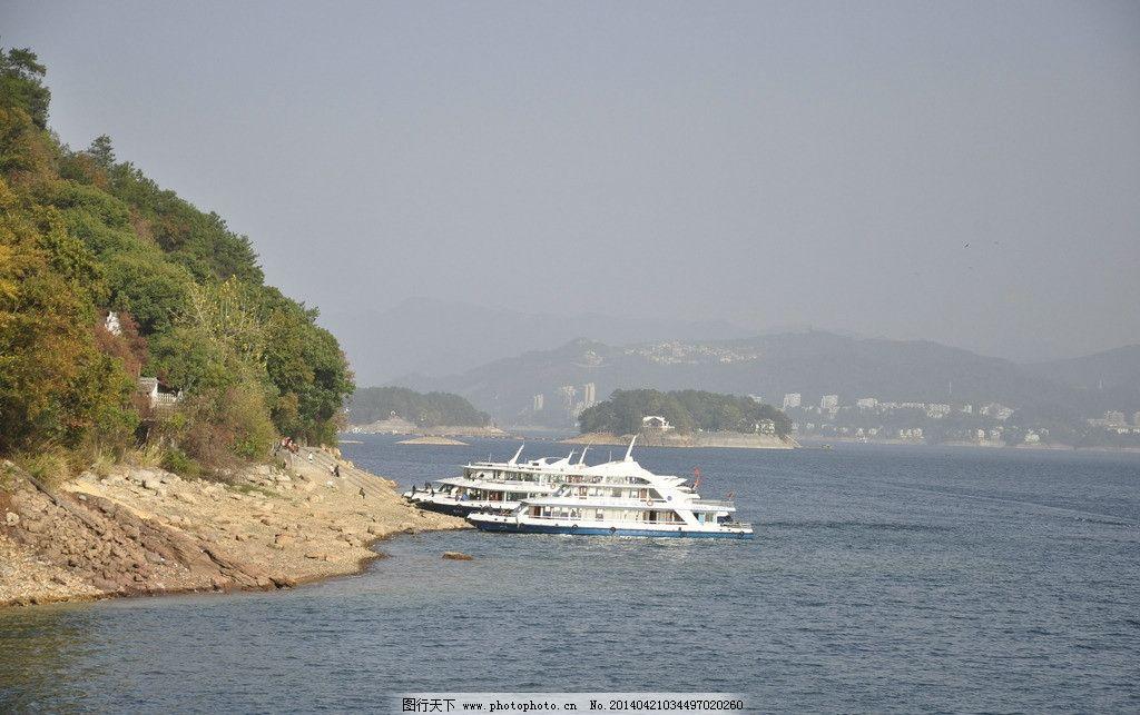 秀美千岛湖图片