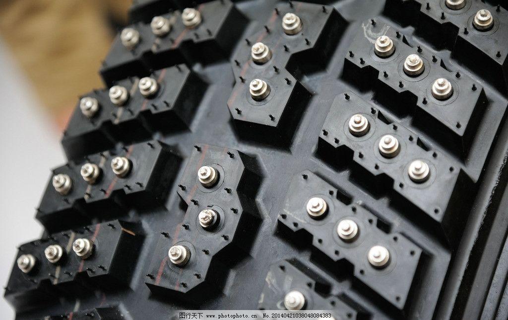 防滑胎 轮胎 汽车 交通工具 零配件 现代科技 摄影 300dpi jpg