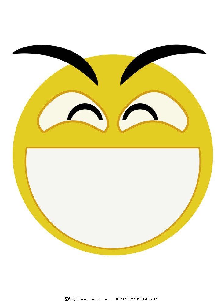 笑脸 人      卡通 可爱 眼睛 动漫人物 动漫动画 设计 300dpi jpg