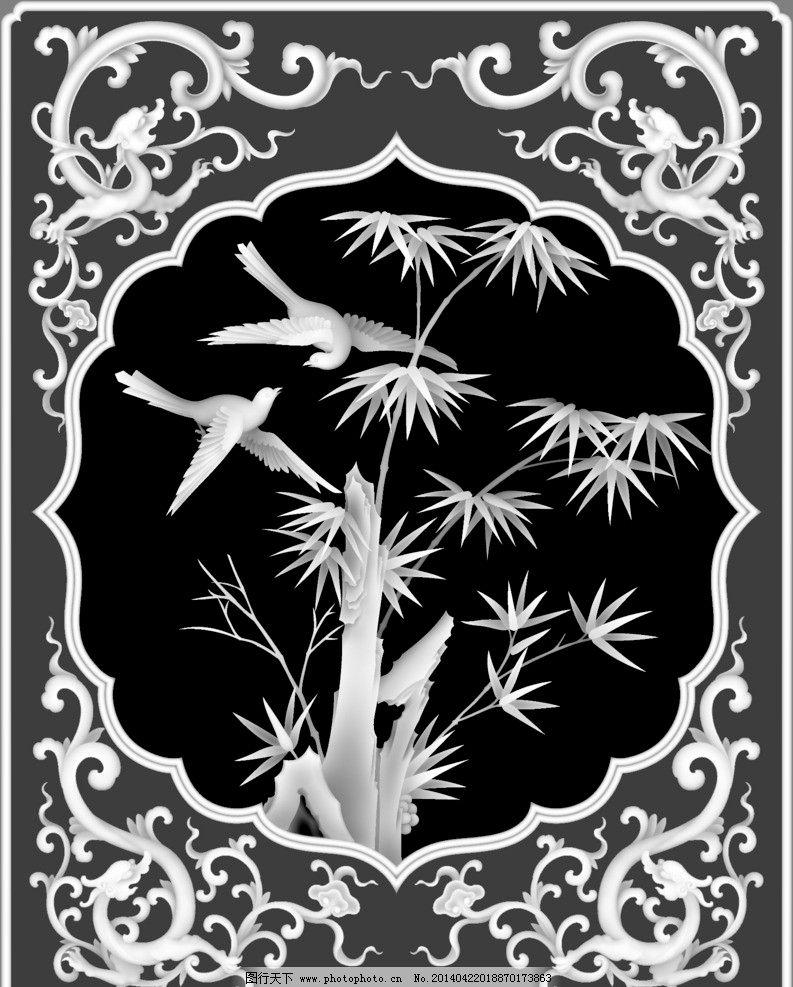 竹子实木雕刻壁画