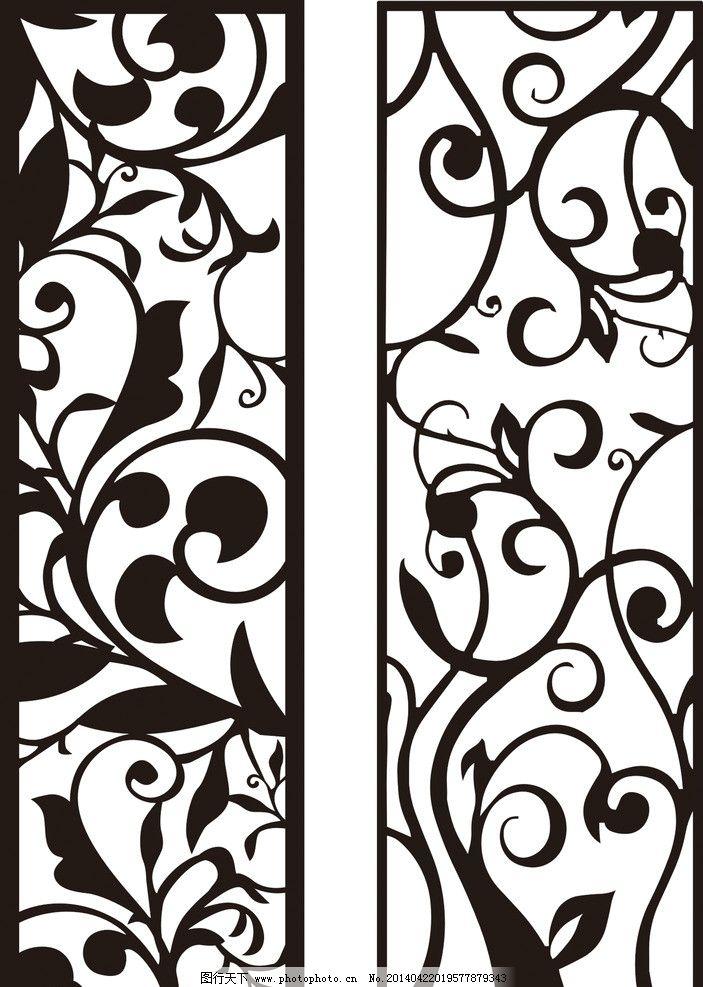 雕花门扇花图案图片