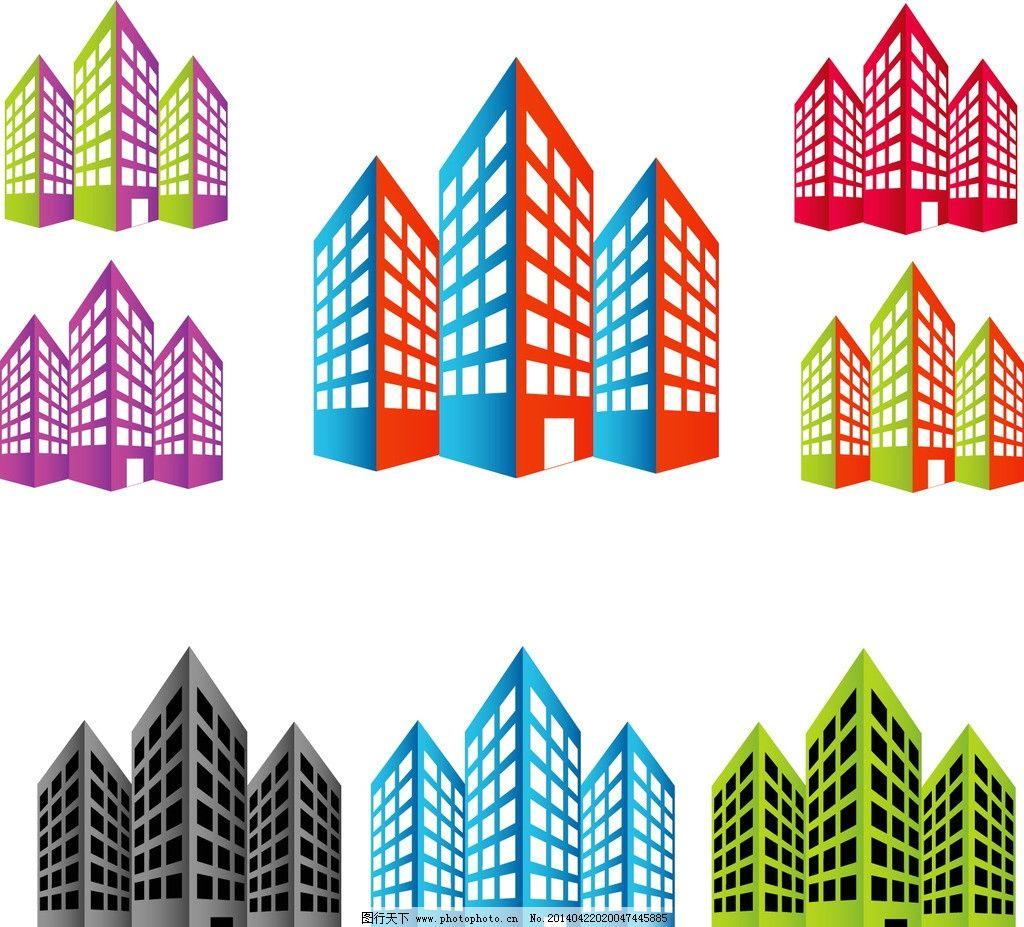 logo设计 图标 创意设计 建筑 房地产 创意图标 商务 商业标志