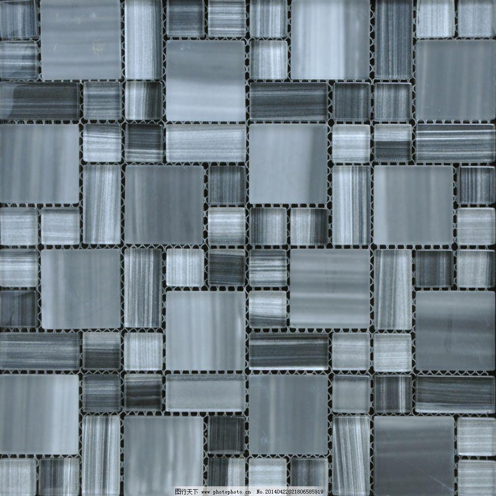 灰色磨砂水晶玻璃 马赛克3d 装修效果图