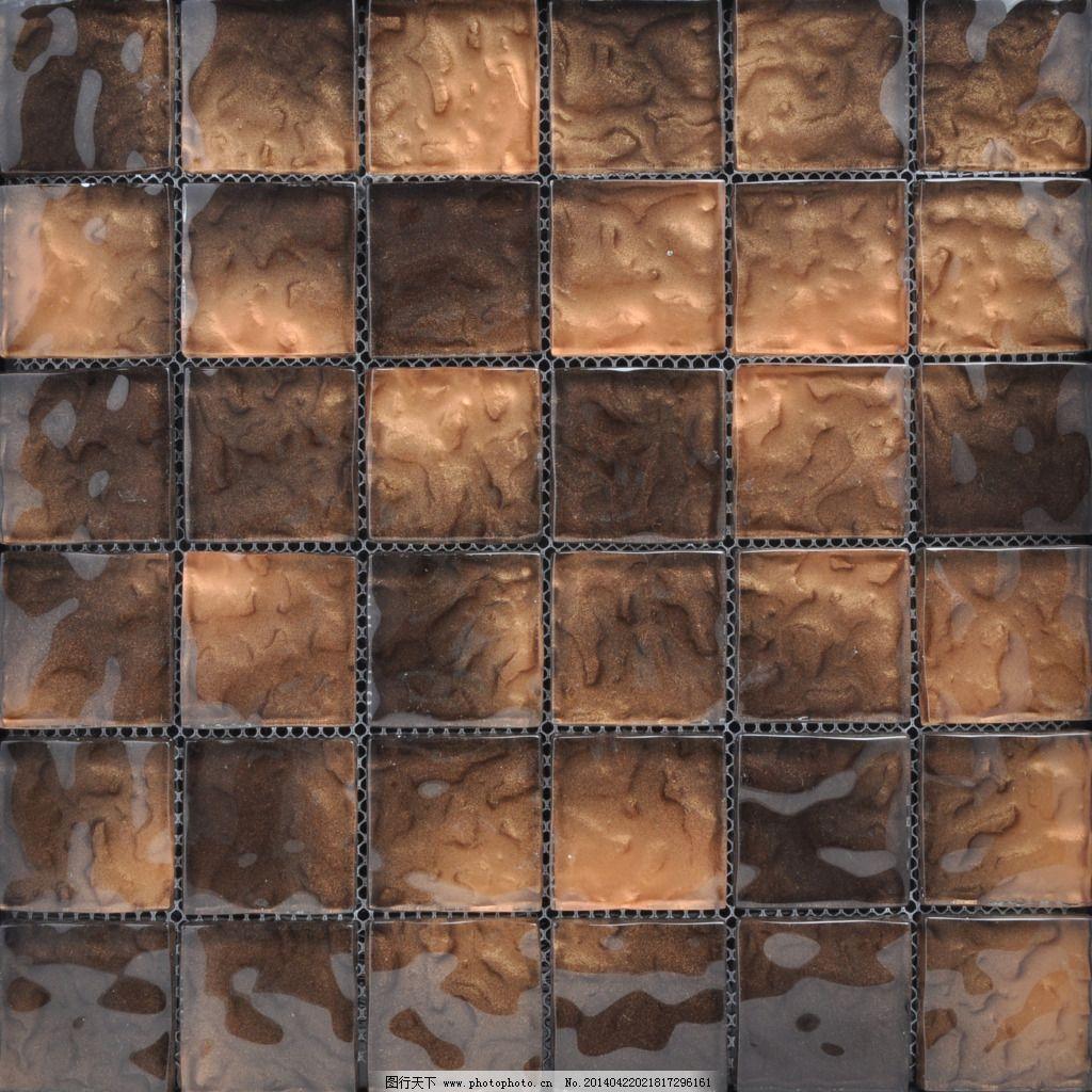 马赛克3d材质 卫生间建材_材质贴图_3d设计_图行天下