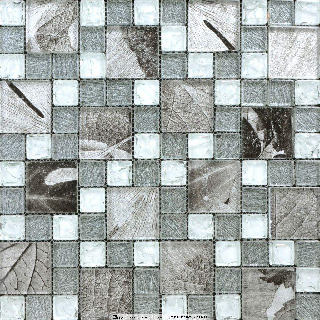 3d玻璃材质贴图_玻璃马赛克 3d材质