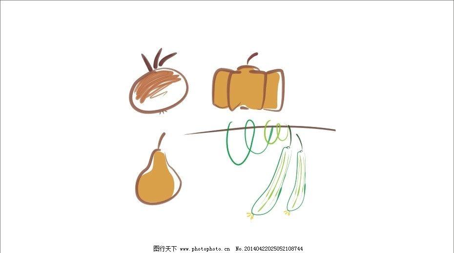水果世界简笔画-徐银森 梅花