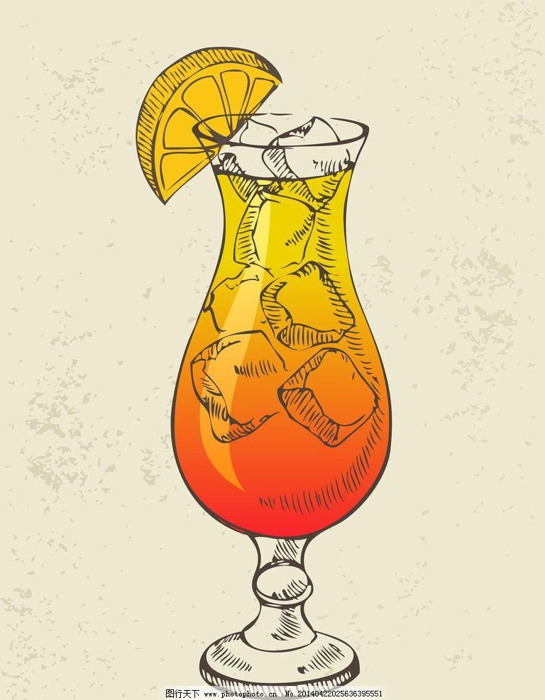 手绘饮料图片